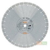Алмазный диск Stihl 300 мм S80 - фото