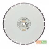 Алмазный диск Stihl 350 мм SВ80 - фото
