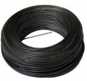 Ограничительный кабель Stihl 500 м - фото